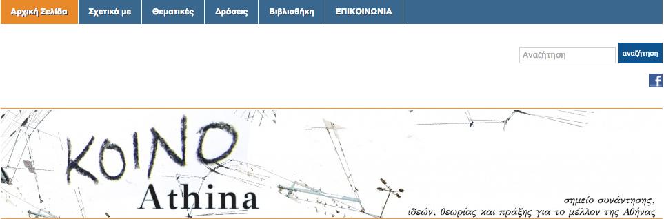 Screen shot 2014-10-13 at 3.54.00 PM