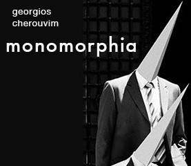 Georgios Ch3rouvim ― Monomorphia