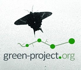 Green Project 2014