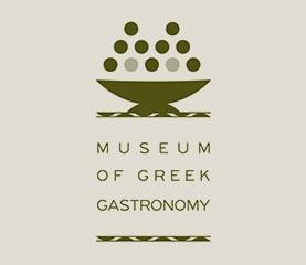 Museum of Greek Gastronomy